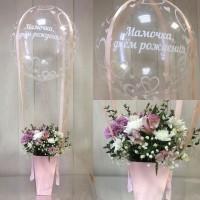 цветы с шаром